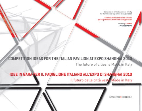 Competition Ideas for the Italian Pavilion at: Franco Purini