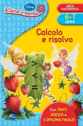 9788852211638: CALCOLO E RISOLVO (6-7 ANNI)