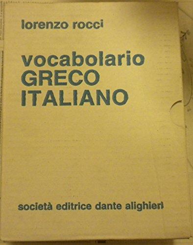 9788853410047: Bilingual Dictionaries (Various): Vocabolario Greco Rocci