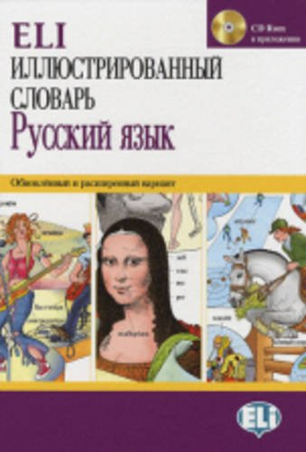 9788853611642: ELI Picture Dictionary & CD-Rom: Russian Picture Dictionary & CD-Rom
