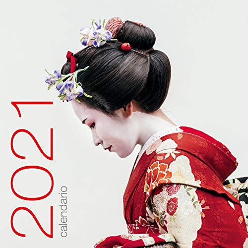 9788854045729: Giappone. Calendario da muro 2021