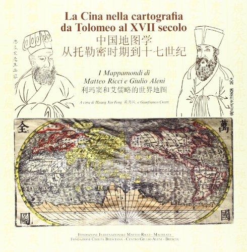 9788855900478 La Cina Nella Cartografia Da Tolomeo Al Xvii Secolo