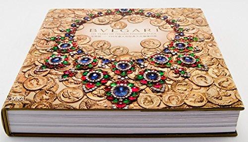 9788857211411: Bulgari: Chinese Edition (THC only): 125 Years of Italian Magnificence (BVLGARI Bulgari jewelry: 125 years of Italian Splendor)(Chinese Edition)