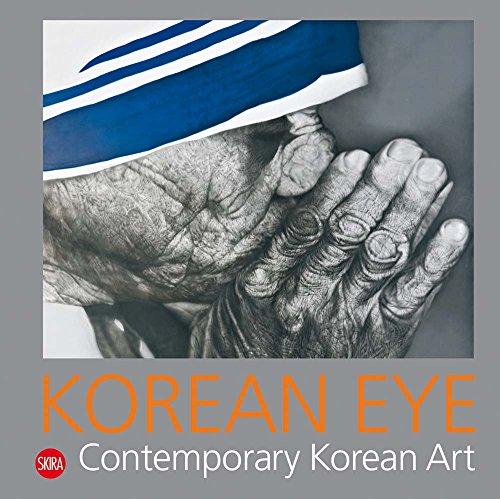 9788857214603: Korean Eye 2: Contemporary Korean Art