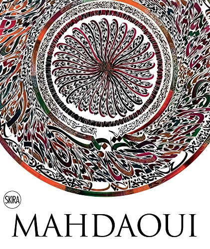 9788857222646: Nja Mahdaoui: Jafr. The Alchemy of Signs: Deconstructing Calligraphy