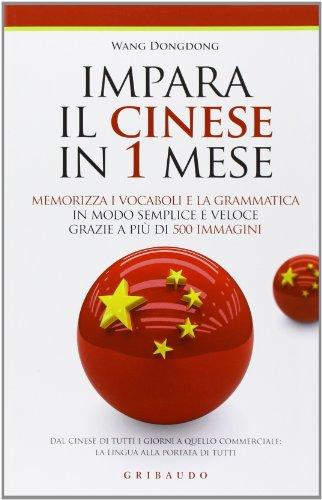 9788858004333: Impara il cinese in 1 mese. Memorizza i vocaboli e la grammatica in modo semplice e veloce grazie a più di 500 immagini
