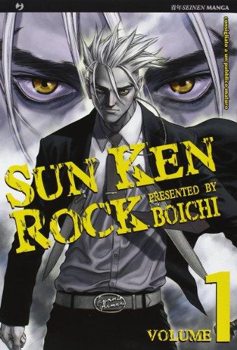 9788861230767: Sun Ken Rock (Vol. 1)