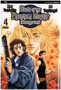 9788861236691: Blade of the phantom master. Shin angyo onshi: 4