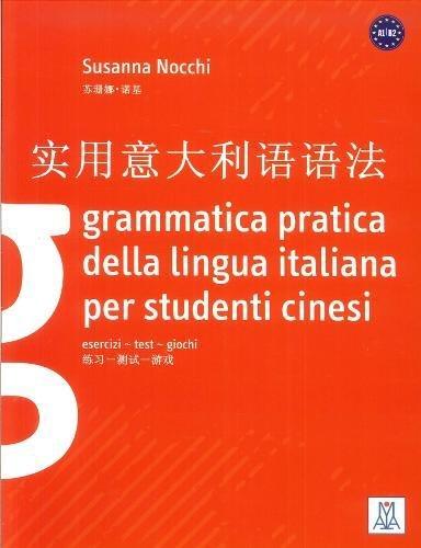 Grammatica Pratica Della Lingua Italiana: Marc Dugain