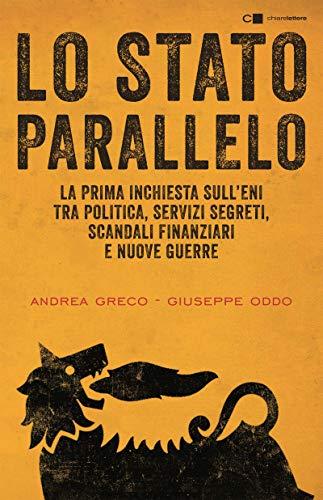 9788861902275: Lo Stato parallelo (Principioattivo)
