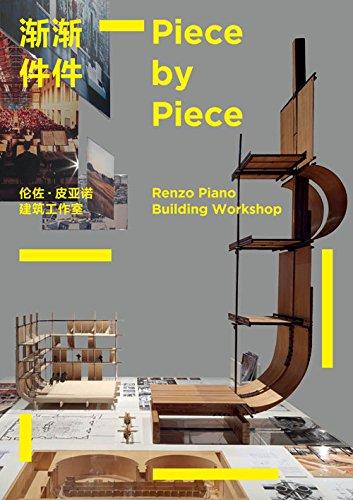 9788862640107: Piece by piece. Renzo Piano building workshop. Ediz. multilingue