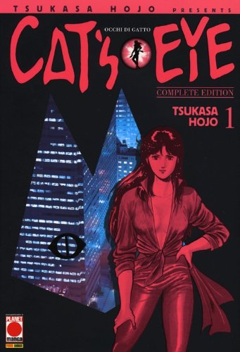9788863042610: Cat's eye vol. 1