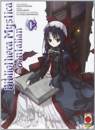 9788863044089: Bibliotheca mystica de Dantalian vol. 1