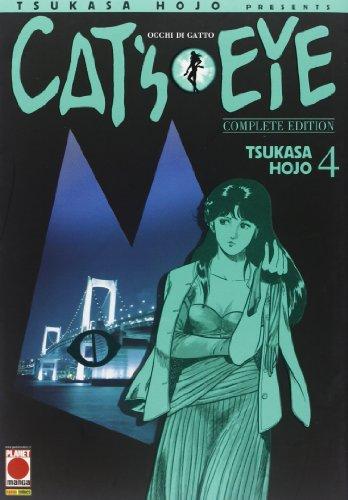 9788863044447: Cat's eye: 4 (Planet manga)