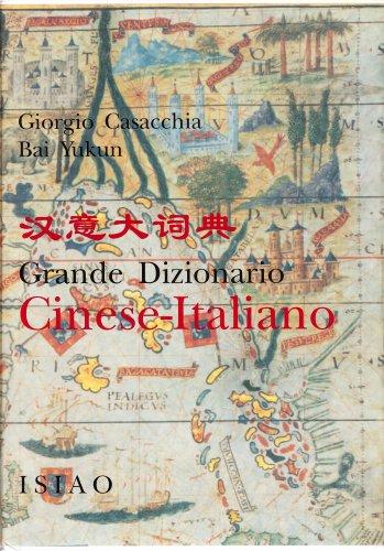 9788863232752: Grande dizionario cinese-italiano