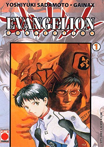 9788863462012: Evangelion collection: 1 (Planet manga)