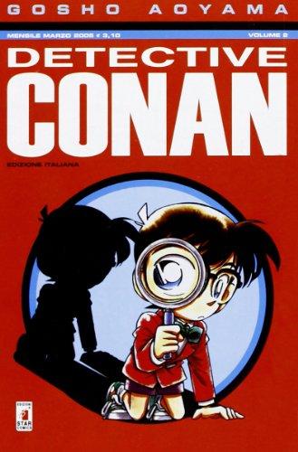 9788864200262: Detective Conan: 2