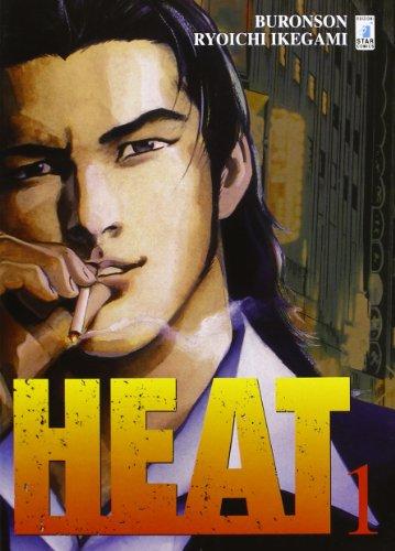 9788864202532: Heat: 1