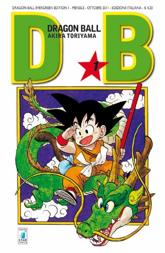 Dragon Ball. Evergreen edition vol. 1 (8864202641) by [???]