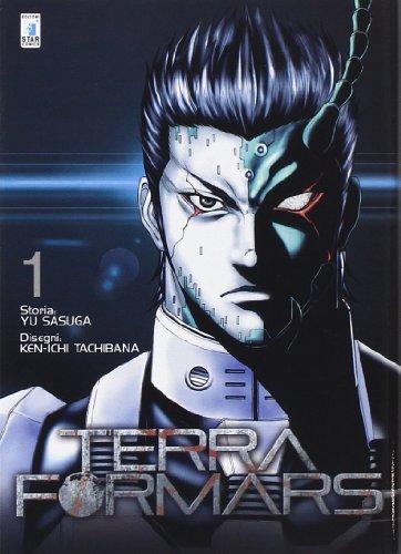 9788864208435: Terra formars vol. 1