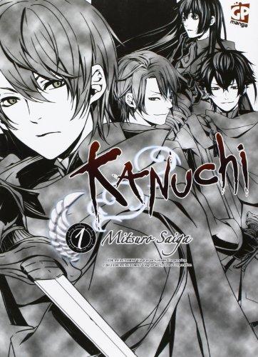 9788864681634: Kanuchi