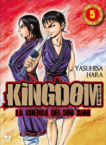 9788864685311: Kingdom (Vol. 5)