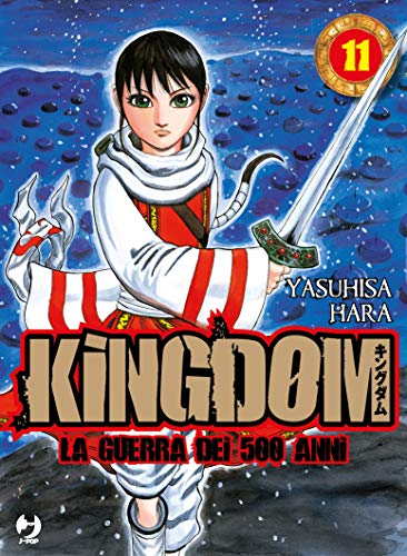 9788864686080: Kingdom (Vol. 11)