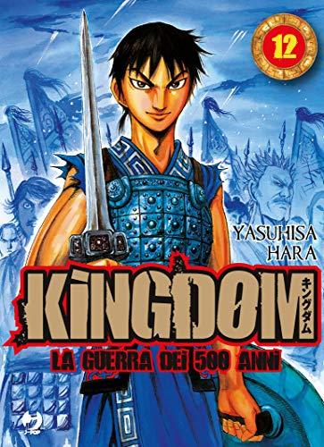 9788864686097: Kingdom (Vol. 12)