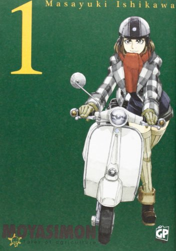 9788864689296: Moyasimon. Tales of agriculture vol. 1