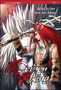 9788866341079: Demon king vol. 31