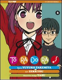 9788866341376: Toradora!: 2 (J-POP)