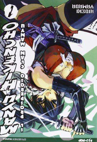 9788866343523: Manyu Hikencho vol. 1