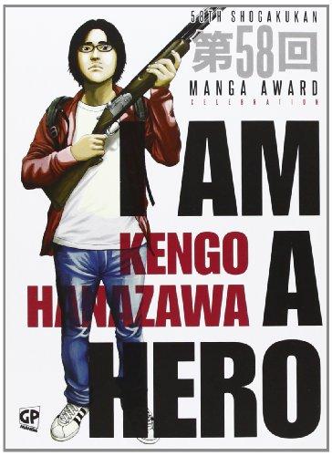9788866345084: I am a hero: 1