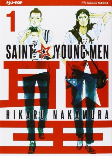 9788866348146: Saint young men: 1 (J-POP)