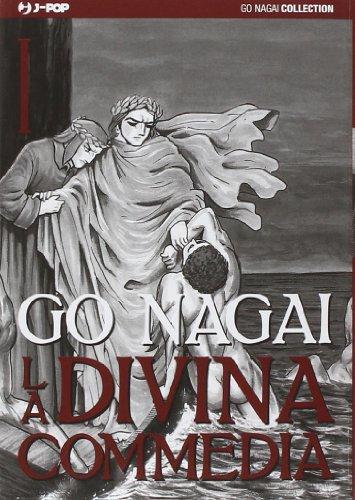 9788866348856: La Divina Commedia: 1