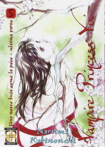 9788867120468: Vampire princess Yui: 5