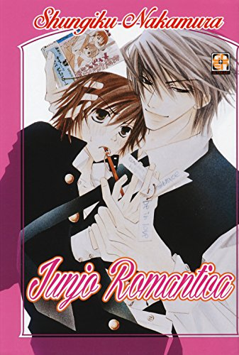 9788867124527: Junjo romantica: 1 (BL Collection)