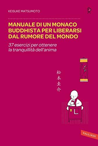 Manuale di un monaco buddhista per liberarsi: Keisuke Matsumoto
