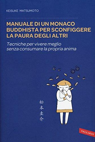 Manuale di un monaco buddhista per sconfiggere: Keisuke Matsumoto