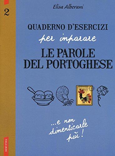 9788867319541: Quaderno d'esercizi per imparare le parole del portoghese: 2