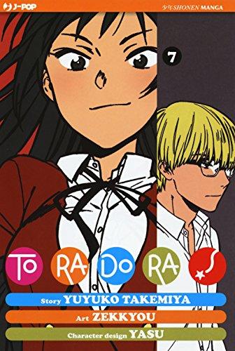 9788868834388: Toradora! (Vol. 7)