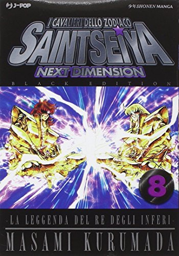 9788868834401: I cavalieri dello zodiaco. Saint Seiya. Next dimension. Black edition: 8