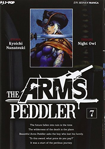 9788868835453: The Arms Peddler: 7 (J-POP)
