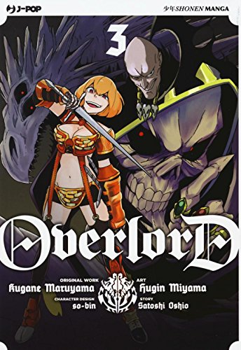 9788868837020: Overlord: 3 (J-POP)