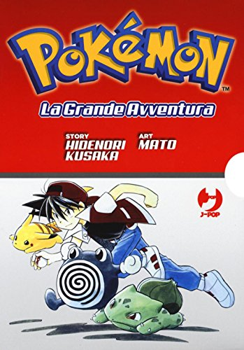 9788868837846: Pokemon. La grande avventura: 1-3 (J-POP)