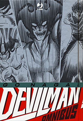 9788868839277: Devilman. Omnibus edition