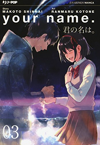 9788868839956: Your name (Vol. 3)