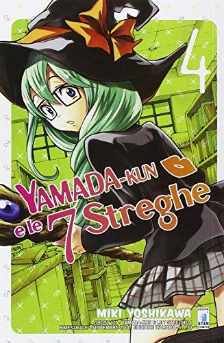 9788869200632: Yamada-Kun e le 7 streghe