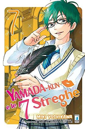 9788869203374: Yamada-Kun e le 7 Streghe, Vol. 7