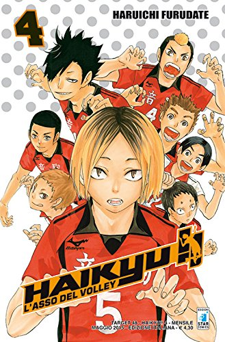 9788869203510: Haikyu!! (Vol. 4)